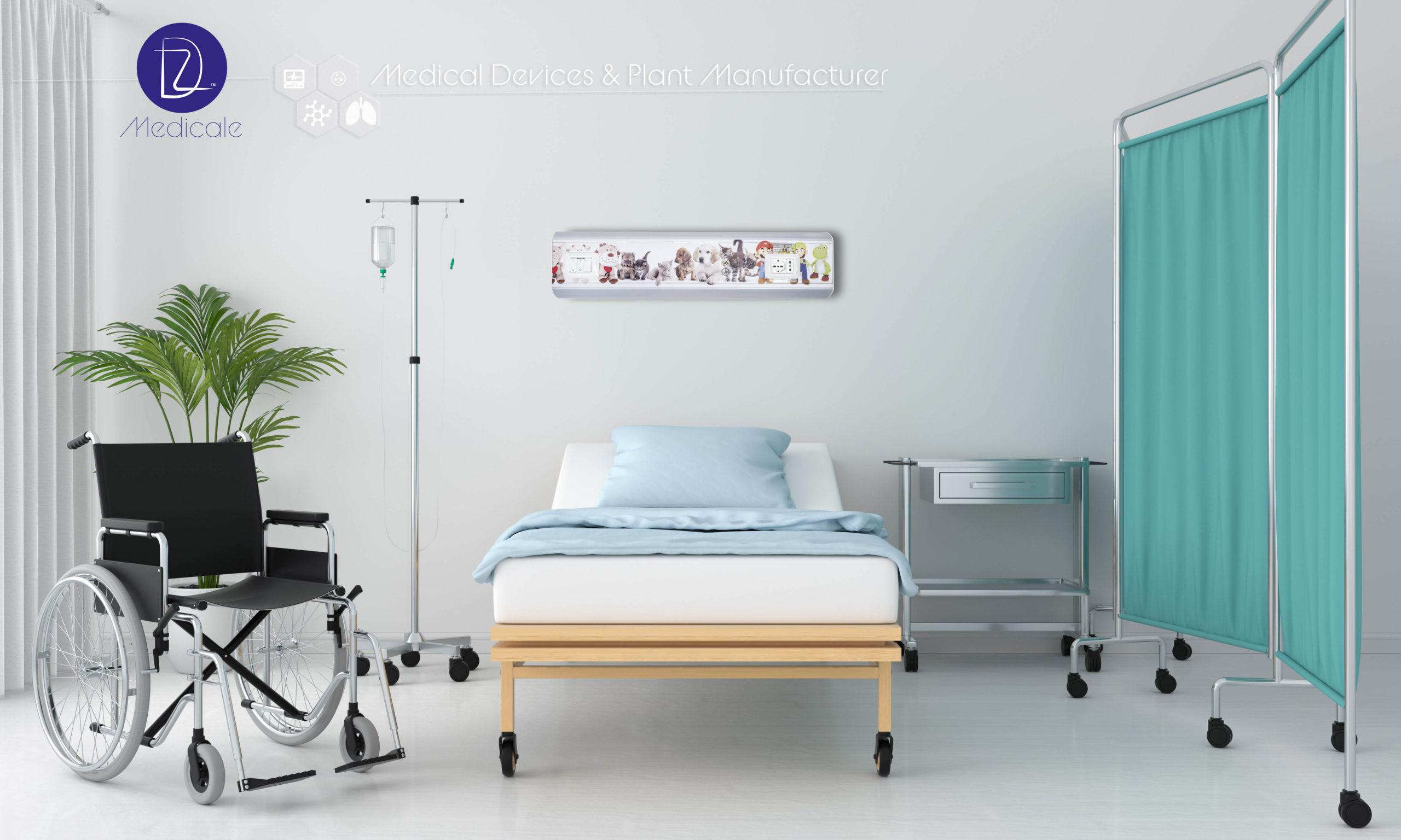 Dz Medicale - BHU Mario custo